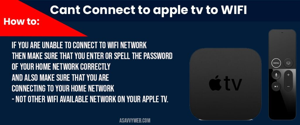 cant connect apple tv to wifi