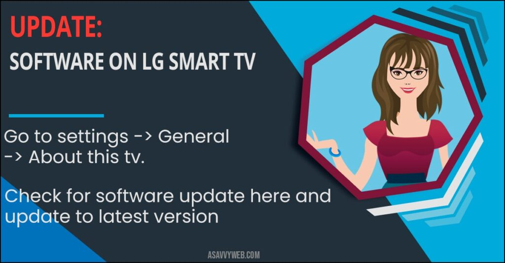 update software on lg smart tv